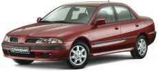 Цена Mitsubishi Carisma 2001 года в Челябинске