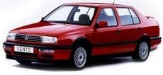 Цена Volkswagen Vento 1998 года в Красноярске