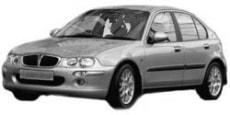 Цена Rover 25 2001 года