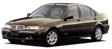 Цена Rover 400 1999 года