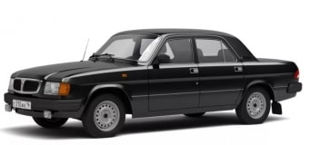 Цена ГАЗ 3110 Волга 2001 года