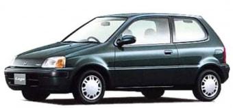 Цена Honda Logo 1998 года в Москве