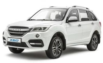 Цена Lifan X60 2016 года в Челябинске