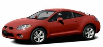 Цена Mitsubishi Eclipse 2005 года