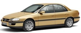 Цена Opel Omega 2001 года в Новокузнецке