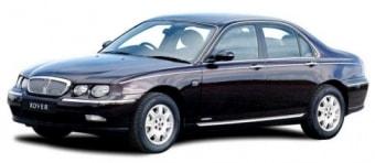 Цена Rover 75 2002 года в Москве
