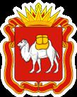 Герб в Челябинске