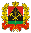 Герб в Кемерово
