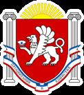 Герб в Симферополе