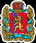 Герб в Красноярске