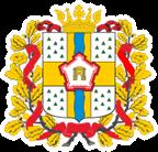 Герб в Омске