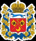Герб в Оренбурге