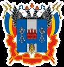 Герб в Ростове-на-Дону