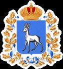 Герб в Самаре