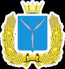 Герб в Саратове