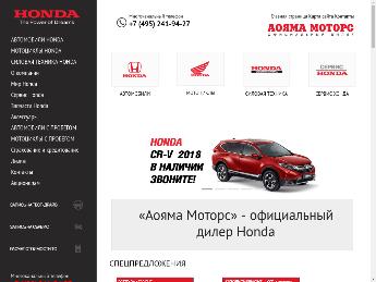 Отзывы об автосалонах москвы хонда бланки при получении денег за продажу авто