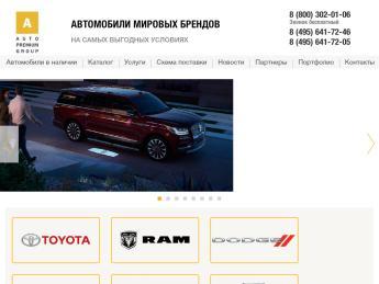 Премиум авто автосалон москва отзывы продажа залоговых автомобилей в челябинске