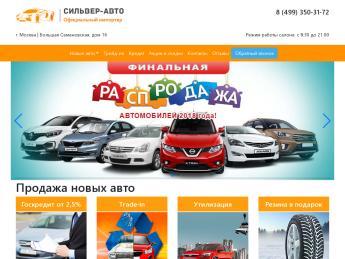 Автосалоны москва новые автомобили отзывы деньги под залог часов пермь