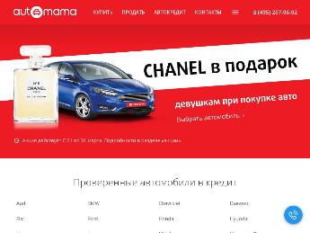 Москва автосалон автомама автосалоны москвы звезда столицы