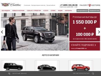 Cadillac FAVORIT MOTORS (Москва) - Свежие отзывы покупателей (7 отзывов) 820c8c5b4a7