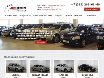 Отзывы автосалон автоэксперт в москве ломбард москва сао