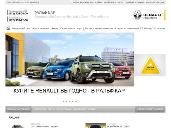 Автосалон в москве ральф отзывы автосалоны в москве по программе утилизации