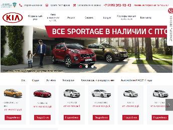 Ралли моторс автосалон в москве автосалон в москве юнион
