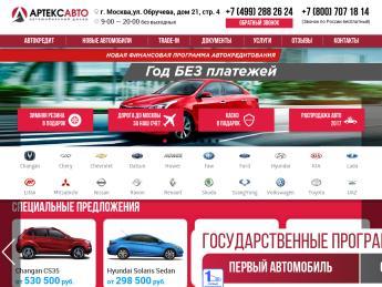 Автосалоны без развода в москве автоломбард на тулской
