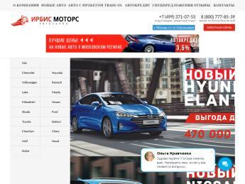 Автосалон ирбис в москве отзывы автосалон plaza москва отзывы