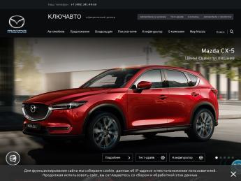Мазда автосалон москва отзывы как проверить в залоге автомобиль или нет у нотариуса