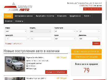 Автосалон дельта москва отзывы автомобиль в залог картинки