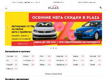 Plaza auto москва автосалон автосалон тойота в москве официальный дилер ясенево