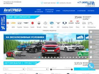 Автокей автосалон москва шоссе энтузиастов продажа машин автоломбард с фото