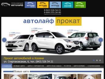 Автосалон автолайф в москве отзывы об автосалонах подержанных авто в москве
