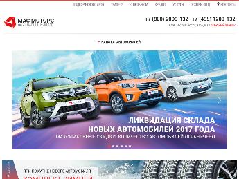 Автосалоны сотрудничающие с банком москвы автосалон иномарок москвы