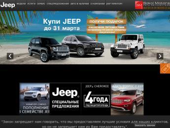 Автосалон гамма в москве продажа автомобилей в автосалонах москвы