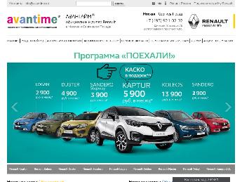 Отзывы автосалон авантайм москва авто ломбарды в нижне новгороде продажа