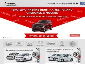автосалоны подержанные авто в москве