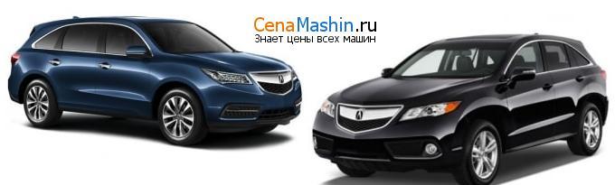 Сравнение Acura MDX и Acura RDX