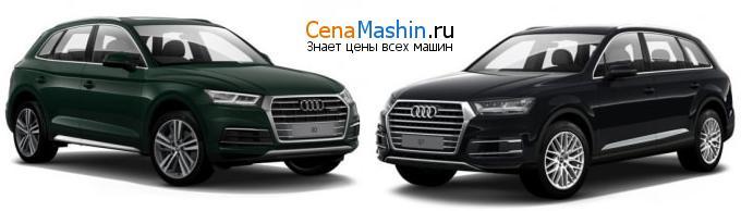 Сравнение Audi Q5 и Ауди Ку7