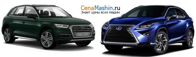 Сравнение Audi Q5 и Lexus RX