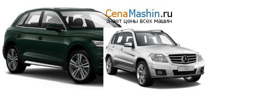 Сравнение Audi Q5 и Mercedes-Benz GLK-класс