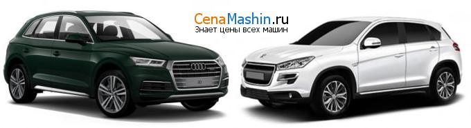 Сравнение Audi Q5 и Пежо 4008