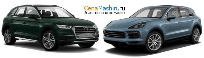 Сравнение Audi Q5 и Порше Кайен