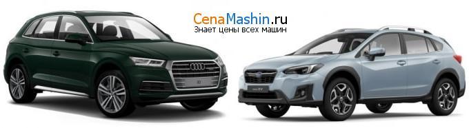 Сравнение Audi Q5 и Субару ХВ