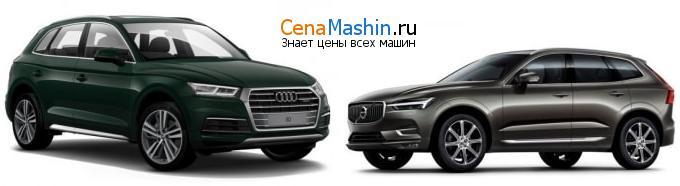 Сравнение Audi Q5 и Volvo XC60