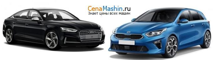Сравнение Audi S5 и Киа Сид
