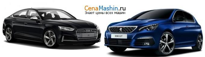 Сравнение Audi S5 и Пежо 308