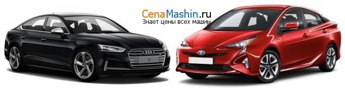 Сравнение Audi S5 и Тойота Приус