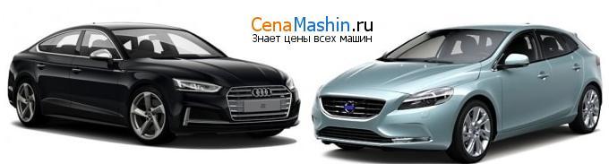 Сравнение Audi S5 и Volvo V40